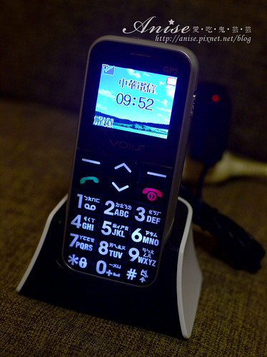 雙揚科技VOIIS v7g 雲端老人手機018.jpg