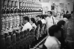 Casino ([~Bryan~]) Tags: casino japanese gamble machine people crowd bw blackandwhite streetphotography candid city urban japan osaka