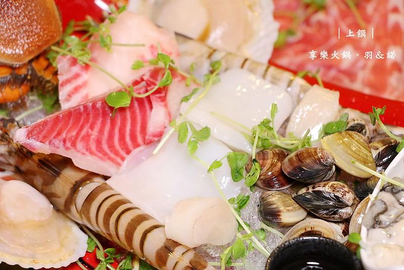 上饌享樂火鍋泰山涮涮鍋66