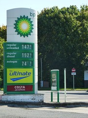 Still In The Lead For Greed  - 12 October 2012 (John Oram) Tags: heston bp m4 fuel greed fuelprices hestonservices p1140819