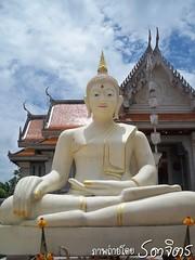 ทัวร์ 9 วัด กับขสมก. วัดบางกุ้ง Wat Bang Gung