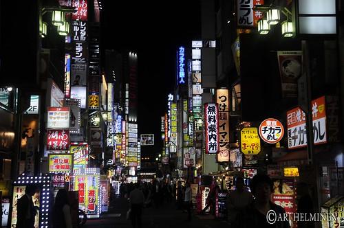 新宿歌舞伎町 Kabukicho