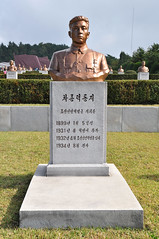 DSC_0008 (yackshack) Tags: travel nikon asia asien north korea explore pyongyang corea dprk coreadelnorte nordkorea d5000 coredunord coreadelnord   revolutionarymartyrscemetery pjngjang dvrk