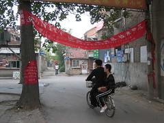 Kaifeng backstreet (mbphillips) Tags: 中国 kaifeng 开封 henan 河南 中國 fareast asia アジア 아시아 亚洲 亞洲 china 중국 mbphillips canonixus400 geotagged photojournalism photojournalist travel chine