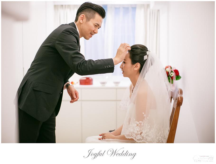 暉凱&意芳 婚禮紀錄_00118