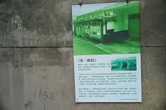 _52 (Taiwan's Riccardo) Tags: 2016 taiwan digital color rangefinder leicam9 kodakccd canonlens fixed 35mmf2 l39 ltm