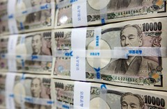 Foreign exchange - Yen ticks barely weaker forward of Financial institution of Japan coverage particulars (majjed2008) Tags: ahead bank details forex japan policy slightly ticks weaker