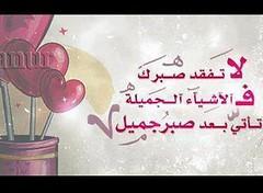 190326_475416812492199_1836669117_n (ahmedahmed963) Tags: