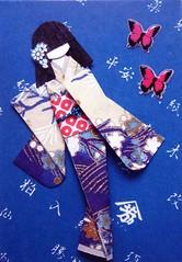 ATC1108 - Miss Blue (tengds) Tags: flowers blue atc butterfly packaging kimono obi navyblue papercraft recycledpaper japanesepaper washi ningyo handmadecard chiyogami yuzenwashi japanesepaperdoll japanesescript origamidoll tengds