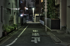 Tokyo 2234 (tokyoform) Tags: street city urban japan night dark 350d japanese tokyo noche calle asia cityscape nacht ciudad kanji tquio stadt noite   japo rue nuit japon hdr ville malam tokio  stadtbild paisajeurbano japn      japonya  nhtbn m strase paysageurbain jongkind             chrisjongkind   tokyoform