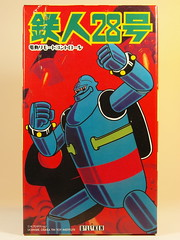 Billiken  Tin Battery Operated  Tetsujin 28 Go (28)  Blue Version  Box Art (My Toy Museum) Tags: tin go battery 28 operated billiken tetsujin