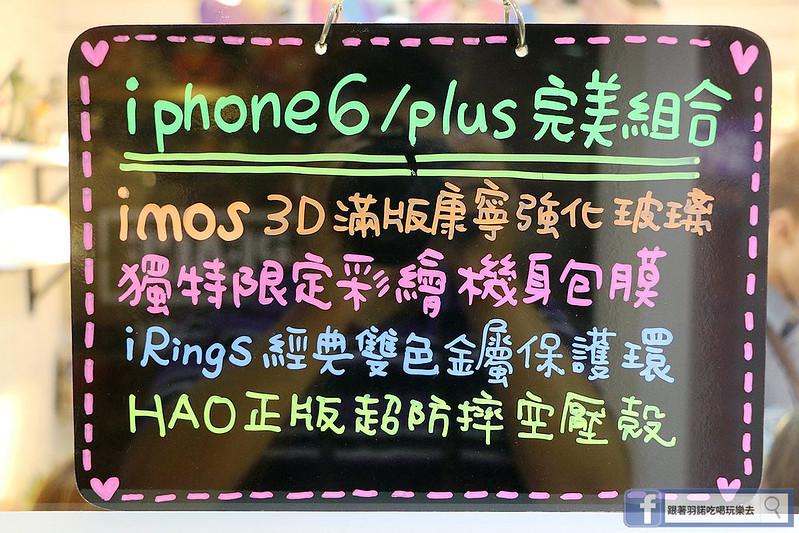 愛包膜-西門新宿精準保護貼鋼化玻璃專業手機包膜062