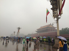 IMG_0379.jpg (Kuruman) Tags: forbiddencity beijing china tiananmensquare  beijingshi  cn