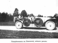 1914.  ..      __06 1 (foot-passenger) Tags:  1914 russobalt    russian russiancar oldbook russianstatelibrary rsl