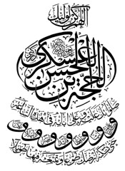 DUAA IMAM (haiderdesigner) Tags: haiderdesigner yaali yazehra yamuhammad yamehdi yahussain ya abbas shia graphics nigargraphics high karbala nadeali images 14 masoom molahussain yaallah graphicsdesigner creativedesign islami islamic