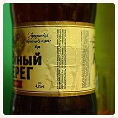 DSC_1384 (mucmepukc) Tags: beer bottle