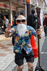 Nipponbashi Street Festa '13 131 (Kame Sen'nin) (crazybluepanda) Tags: japan cosplay nippombashi   nippombashistreetfesta kame sennin dbz roshi  nipponbashistreetfesta nipponbashi street festa