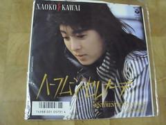 原裝絕版 1986年  11月26日 河合奈保子 NAOKO KAWAI ハーフムーン・セレナーデ 黑膠唱片 EP 原價 700yen 中古品