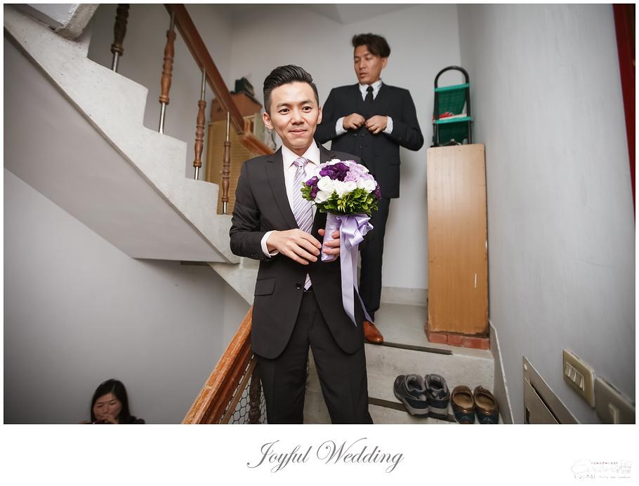 暉凱&意芳 婚禮紀錄_00072
