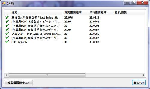 ilowkey.net-2013-01-14_002726.png