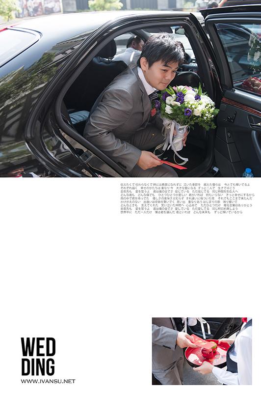 29651906591 54d4765d65 o - [婚攝] 婚禮紀錄@新天地 品翰&怡文