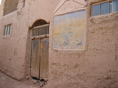 Village in Xinjiang (mbphillips) Tags: xinjiang 新疆 中国 west 中國 شىنجاڭ fareast asia アジア 아시아 亚洲 亞洲 china 중국 mbphillips canonixus400 geotagged photojournalism photojournalist