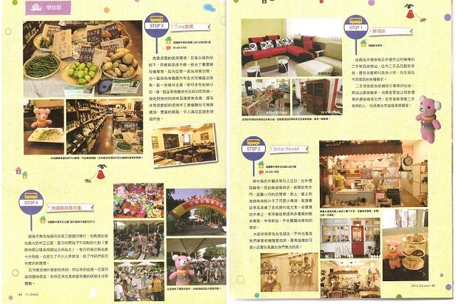 十月內頁3.4.jpg