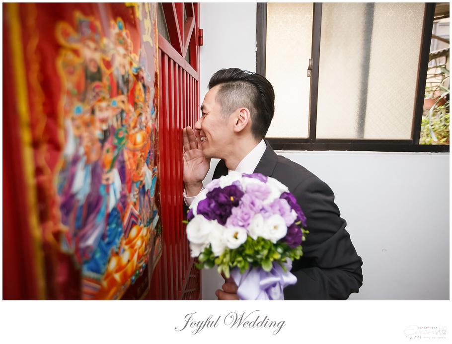 暉凱&意芳 婚禮紀錄_00076