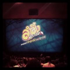 ลำซิ่งซิงเกอร์ by #GTH ก็หนุกดีนะ #Thailand #Theatre #vThing