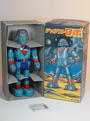 Billiken Shokai  Tin Wind Up  Giant Robo ()  Box Inside (My Toy Museum) Tags: up giant tin wind robo billiken