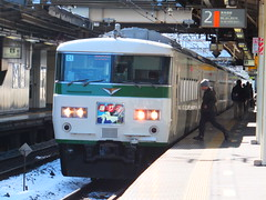 About to leave the station (Matt-san) Tags: winter japan japanese jr yokohama tokaido snowsnow