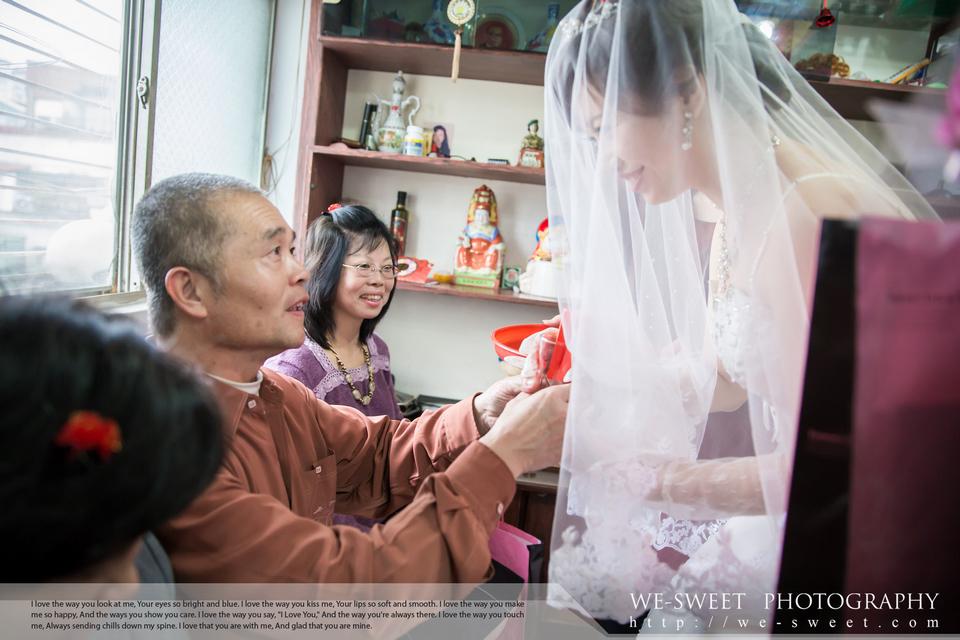 台北桃園婚禮記錄-044.jpg