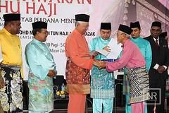 Majlis Penyerahan Surat Tawaran, Program Khas Haji YAB PM 2016 / 1437H.