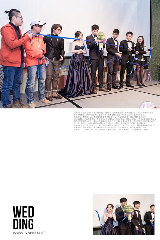 29621529912 a6712cab79 o - [台中婚攝] 婚禮攝影@展華花園會館 育新 & 佳臻