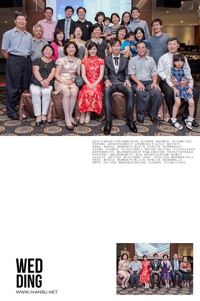 29699278946 f1845d5f91 o - [婚攝] 婚禮攝影@大和屋 律宏 & 蕙如