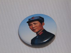 Young Mao Zedong memorabilia, China (travelibrary) Tags: china party communist leader leaders memorabilia maozedong