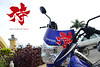My Samurai 2 (Cedrain Mendrico) Tags: honda kanji xrm hondars125 motorsticker