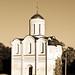 St. Demetrius' Cathedral, Vladimir