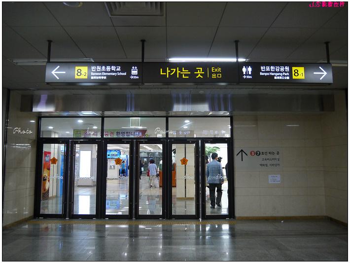 首爾江南高速巴士站地下街