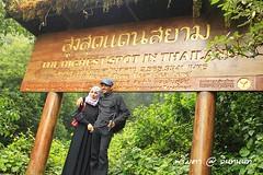 PhamonVillage-DoiInthanon-ChiangMai-Trip_By-P r i m t a a_E10886166-044
