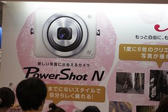 PowerShot N (shinnygogo) Tags: japan photography yokohama feb kanagawa pacifico cipa    2013 cpplus  cp2013