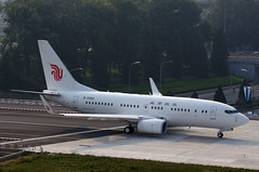 Beijing Airlines Boeing 737-79L(BBJ) B-3999 (rickihuang) Tags: china plane corporate airport taxi aircraft aviation air capital jet beijing ground business international civil  boeing  airlines  airliner 737 bbj pek    zbaa subsidiary   jinghua    bjn 79l     b3999