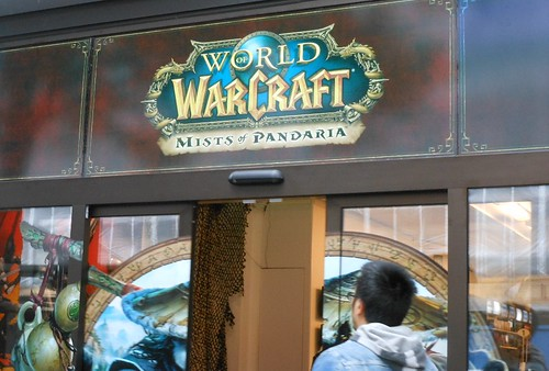 World of Warcraft Shop