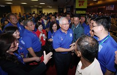 Perhimpunan Agung MCA ke-59. (Najib Razak) Tags: mca agung perhimpunan najibrazak ke59