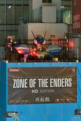 201210 ZOE akihabara akiba (PhotoAkiba) Tags: japan zoe tokyo robot mainstreet   akihabara nightview akiba  electrictown    zoneoftheenders   kcej