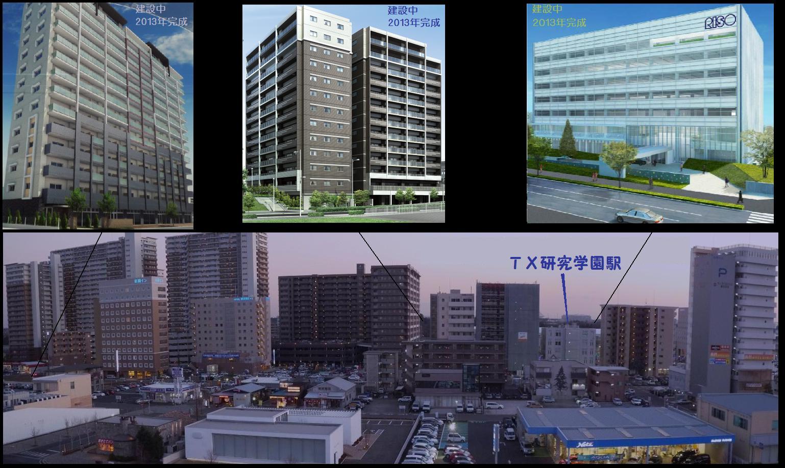【いばらぎって】茨城県総合スレッド【言うな】YouTube動画>8本 dailymotion>1本 ->画像>51枚