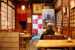 Izuju (foxxyz) Tags: japan japanese restaurant kyoto rice tables noren higashiyama sabazushi yasuni izuju