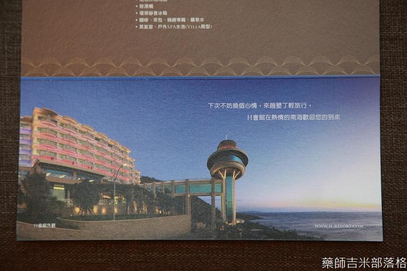 H_Villa_Motel_114