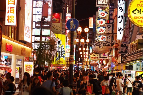 Shinsaibashi night, Osaka, Japan by Luke,Ma, on Flickr