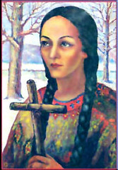 "Kateri Tekakwitha declared a saint today,! ""Mohawk and Algonquin"" (John Mac Giolla Phádraig Leisen) Tags: life california usa fish newyork bird nature birds john hawk conservation laurie wyoming devlin fitzpatrick sigel migrate mcnaulty jackleisen jackleisengmailcom mcnolte"
